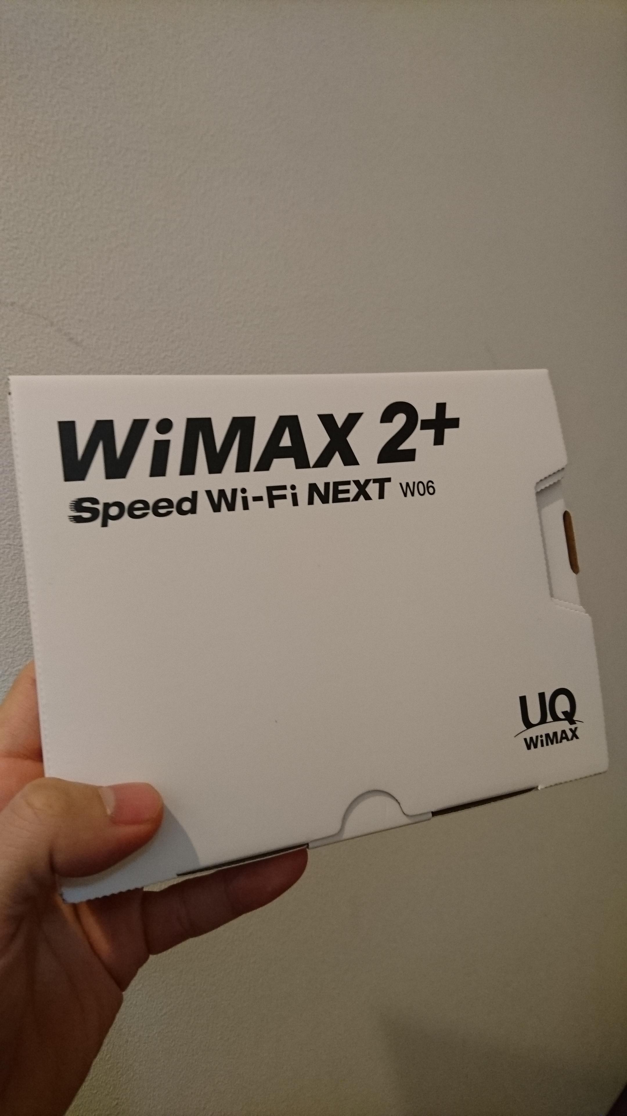 w06の箱